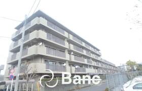4LDK {building type} in Nishikasai - Edogawa-ku