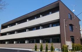 1LDK Apartment in Kugenuma shimmei - Fujisawa-shi