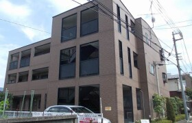 2LDK Mansion in Aoyagi - Kunitachi-shi