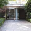 1LDK Apartment to Buy in Shinagawa-ku Entrance Hall