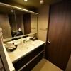 1LDK サービスアパート 港区 トイレ