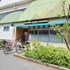 1K Apartment to Rent in Setagaya-ku Restaurant
