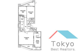 2LDK Apartment in Nishishinjuku - Shinjuku-ku