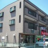 2DK Apartment to Rent in Hamura-shi Exterior