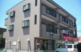2DK Mansion in Sakaecho - Hamura-shi