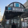 1SLDK Apartment to Buy in Shibuya-ku Train Station