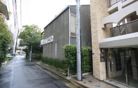 3SLDK House in Shimizucho - Itabashi-ku