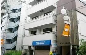 2DK Mansion in Ikebukuro (1-chome) - Toshima-ku