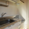 2LDK Apartment to Rent in Edogawa-ku Interior