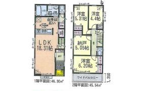 4LDK House in Fukuike - Nagoya-shi Tempaku-ku