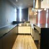 在名古屋市中區內租賃2LDK 公寓大廈 的房產 廚房