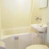 1K Apartment to Rent in Kawasaki-shi Takatsu-ku Toilet