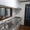 4LDK House to Buy in Ota-ku Kitchen