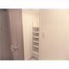 1LDK Apartment to Buy in Yokohama-shi Naka-ku Entrance