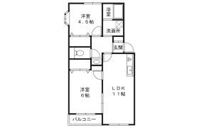 2LDK Mansion in Miyauchi - Kawasaki-shi Nakahara-ku