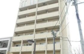 3LDK Mansion in Norikura - Nagoya-shi Midori-ku