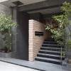 1DK Apartment to Rent in Chuo-ku Entrance