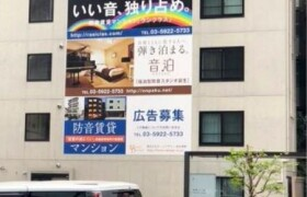 Whole Building {building type} in Hommachi - Shibuya-ku