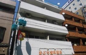 品川区 旗の台 1DK マンション