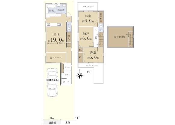 2SLDK House to Buy in Kyoto-shi Sakyo-ku Floorplan