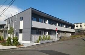 2LDK Apartment in Shimotsuchidana - Fujisawa-shi