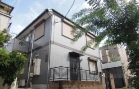 1K Apartment in Mejiro - Toshima-ku