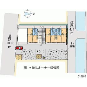 2DK Mansion in Maginu - Kawasaki-shi Miyamae-ku Floorplan