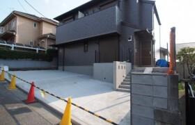 1LDK Apartment in Ichigaocho - Yokohama-shi Aoba-ku