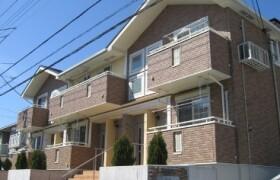 1LDK Apartment in Asahigaoka - Hino-shi