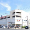 3DK Apartment to Rent in Yokohama-shi Midori-ku Supermarket