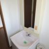 2DK Apartment to Rent in Matsudo-shi Washroom