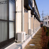 1K Apartment to Rent in Matsudo-shi Balcony / Veranda