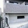 在奈良市內租賃1K 公寓大廈 的房產 內部