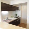 3LDK Apartment to Buy in Fuchu-shi Kitchen