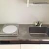 1K Apartment to Rent in Yokohama-shi Isogo-ku Equipment