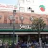 5LDK Apartment to Rent in Setagaya-ku Supermarket