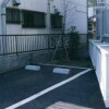 1K Apartment to Rent in Yokosuka-shi Common Area