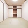 3LDK Apartment to Buy in Osaka-shi Miyakojima-ku Japanese Room