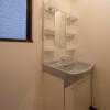 2DK House to Buy in Kyoto-shi Nakagyo-ku Washroom