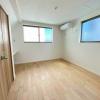 3LDK House to Buy in Shinjuku-ku Bedroom