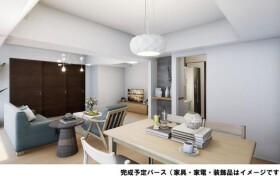 3SLDK Apartment in Harajuku - Yokohama-shi Totsuka-ku
