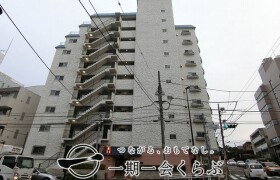 目黒区 中根 2LDK {building type}