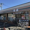 2SLDK House to Buy in Nerima-ku Convenience Store