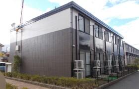 2DK Apartment in Kidonocho - Kashihara-shi