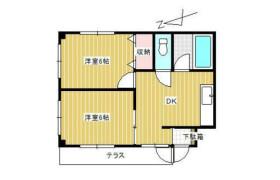 2DK Mansion in Nakajima - Kawasaki-shi Kawasaki-ku