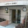 1K Apartment to Rent in Chuo-ku Building Entrance