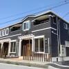 1LDK Apartment to Rent in Fujiyoshida-shi Exterior