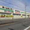 1K Apartment to Rent in Kashiwa-shi Home Center