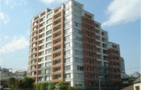 2LDK Mansion in Ebisuminami - Shibuya-ku