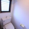 3LDK Apartment to Buy in Taito-ku Toilet